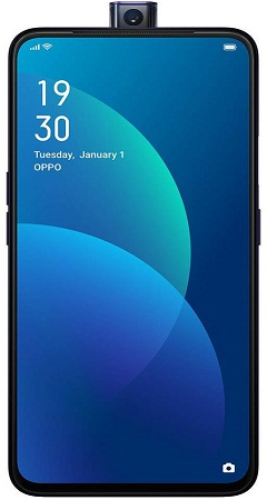 OPPO F11 Pro 128GB prices in Pakistan