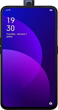 OPPO F11 Pro prices in Pakistan